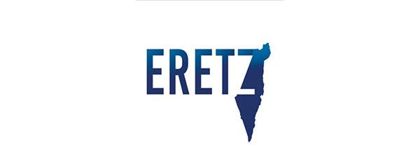 Eretz