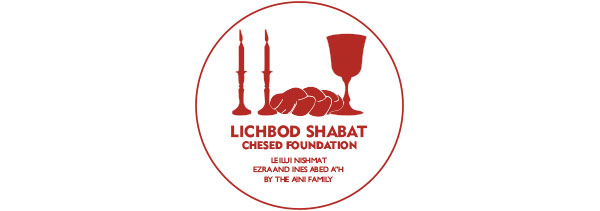 Lichbod Shabat