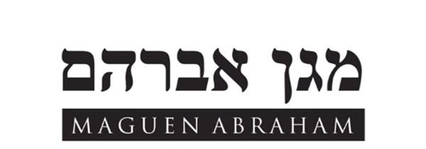 Maguen Abraham