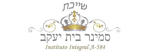Seminar Beit Yaacov Shayejet