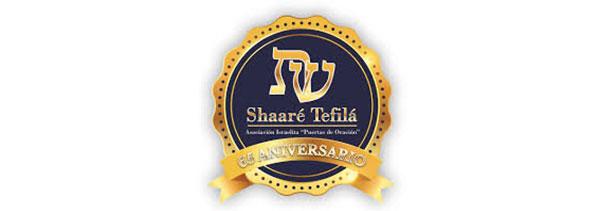Shaare Tefila