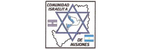 Comunidad Israelita de Misiones